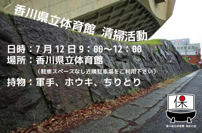 スクリーンショット(2015-07-01 17.51.06)