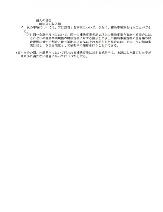 文化財03